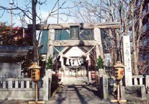 (釧路)三吉神社