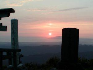 太平山写真10