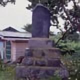 (利尻)三吉神社